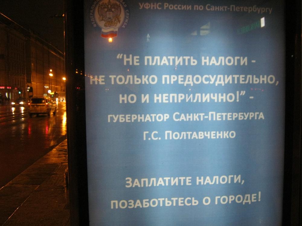 http://www.gazeta.spb.ru/1788687-0/